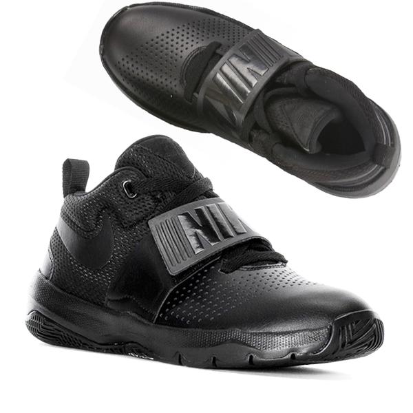 Nike Team Hustle D 8 GS (881941 013)