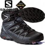 Salomon X Ultra 3 Mid Gtx (398674) Мъжки Боти