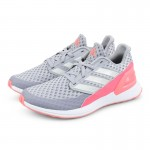 Adidas RapidaRun Foundation J (FV4101) Юношески Маратонки