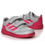 Детски Маратонки Adidas AltaSport Cf I (AC7047)
