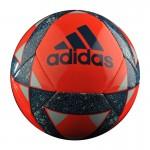 Adidas Starlancer Ball (DN8713) Футболна Топка