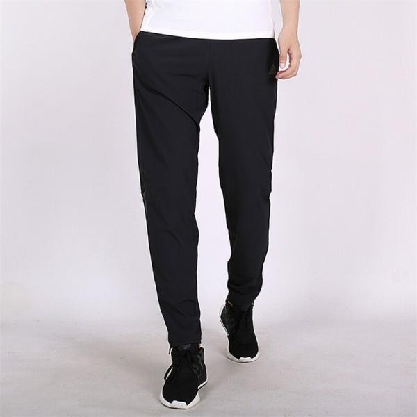 Adidas Astro Pant (CY5789) Мъжко долнище