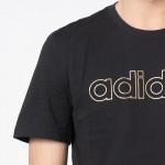Adidas T Shirt M ess br Tee (FM3441) Мъжка Тениска