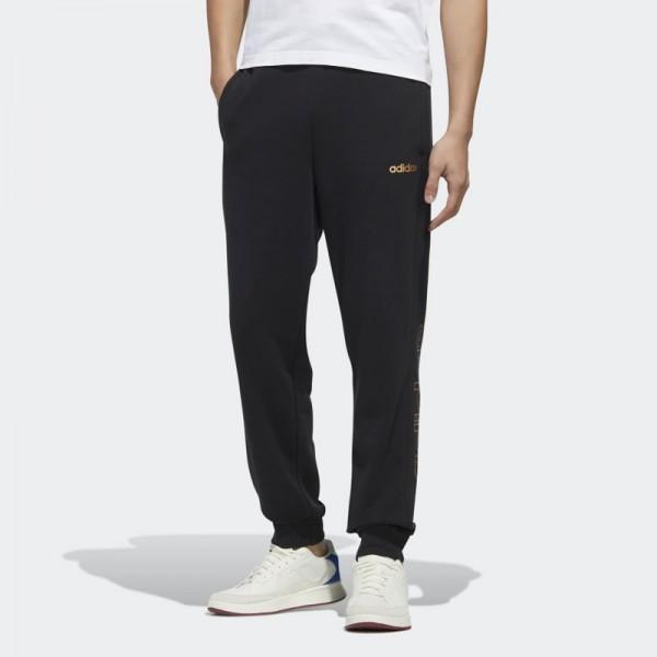 Adidas Essentials Pants (FM3443) Мъжко долнище