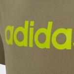 Adidas Essentials Linear Logo Tee (FM7042) Детска тениска