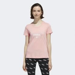 Adidas Circular Graphic Tee (FM6152) Дамска тениска