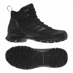 Adidas TERREX HERON HIGH CW CP (AC7841) Мъжки Боти