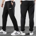 Adidas Designed 2 Move Climalite Pants (EI5564) Спортно долнищe