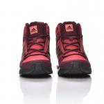 Adidas Terrex Hyperhiker K (G26534)