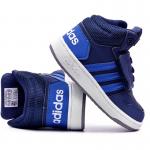 Adidas Hoops 2.0 I Mid (EE6714)