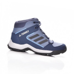 Adidas Terrex Hyperhiker K (G26533)