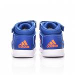 Adidas AltaSport Mid I (G27127)