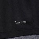 Adidas FreeLift CC (CW3927)