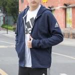 Adidas ID Stadium Jacket (DU1136) Мъжки Суичър