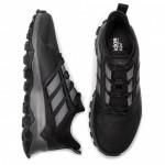 Adidas Kanadia Trail (F36056) Мъжки Маратонки