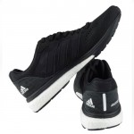 Adidas Adizero Boston 7(B37382) Мъжки Маратонки