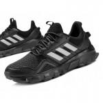 Adidas Rockadia Trail M (F35860) Мъжки Маратонки