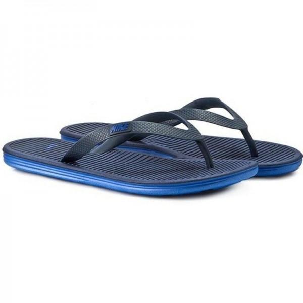 Nike Solarsoft II (488160 444)