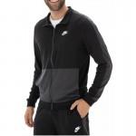 Nike Sportswear Track Suit (928109 011) Мъжки екип