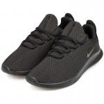 Nike Viale (AA2181 005) Мъжки Маратонки