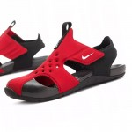 Nike Sunray Protect 2 PS (943826 601)