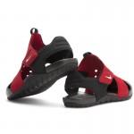 Nike Sunray Protect 2 PS (943826 601)