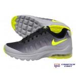Nike Air Max Invigor GS (749688 070) Мъжки Маратонки