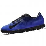 Nike JR Bravata II TF (844440 400)