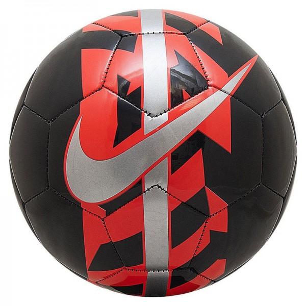Nike React Ball (SC2736 013)